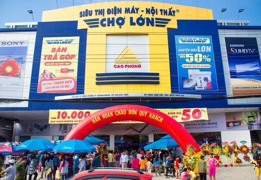 Trung tâm mua sắm ở Quảng Ngãi